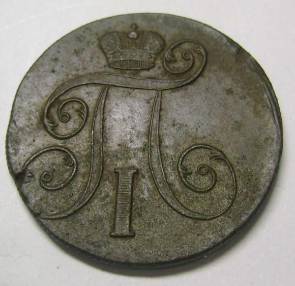 2 коп 1801к. деньга 1819 г.сохранность и цена? - 25ba