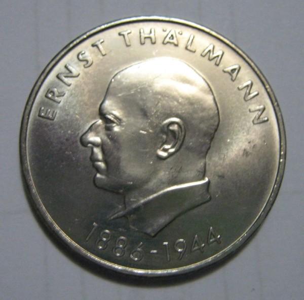 20 марок германии - IMG_1699.JPG