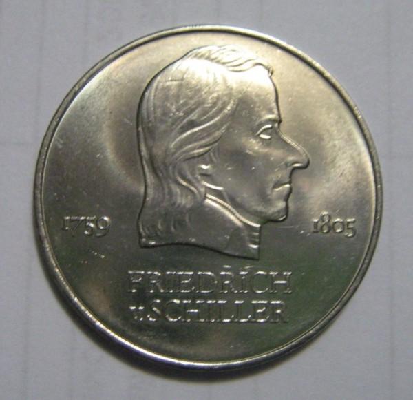 20 марок германии - IMG_1697.JPG