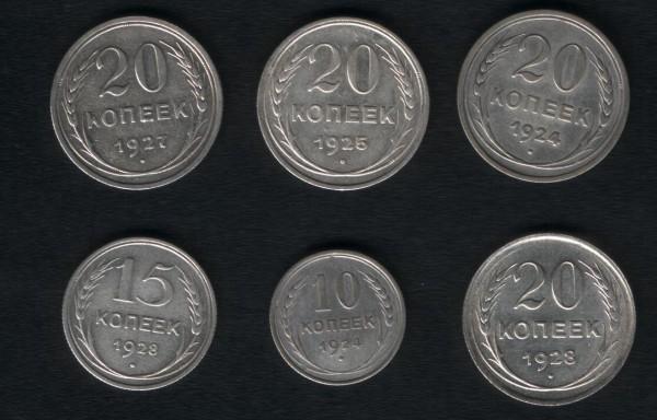 Пол копейки 1925 до 6 ноября 2008 - 2_002.JPG