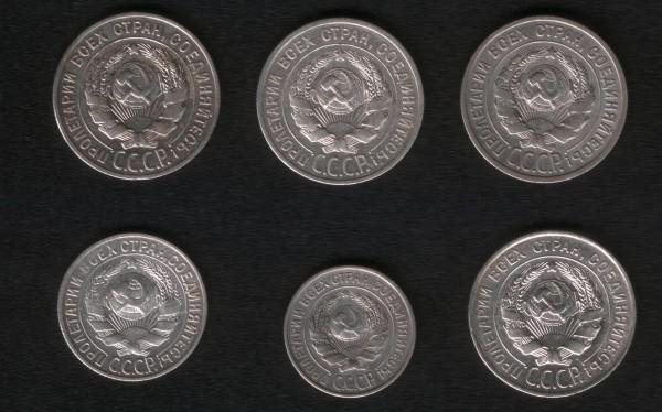 Пол копейки 1925 до 6 ноября 2008 - 2_001.JPG