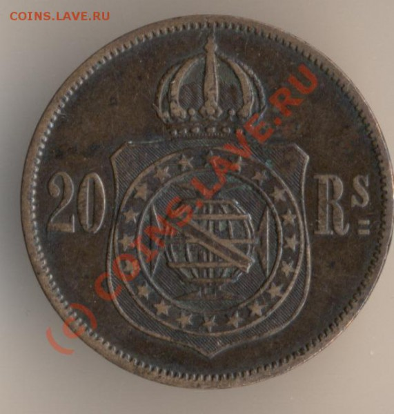 40 рейс 1868 года, бронза, состояние VF. - 23