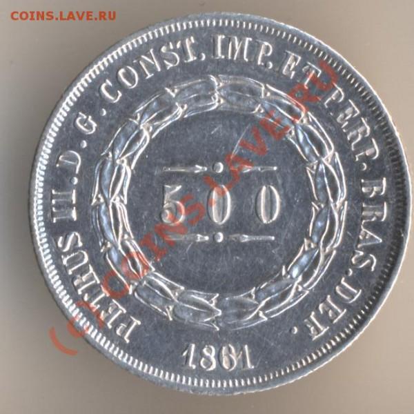 500 рейс 1861 года, серебро 917-й пробы, вес монеты - 6,375 грамма. - 15