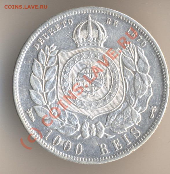 1000 рейс 1876 года, серебро 917-й пробы, вес монеты - 12,75 грамма, тираж - 194000 экземпляров. - 13