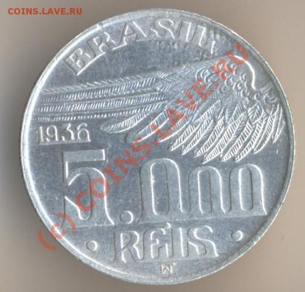 5000 рейс 1936 года, серебро 600-й пробы, вес монеты 10 граммов, тираж - 1986000 экземпляров. - 1