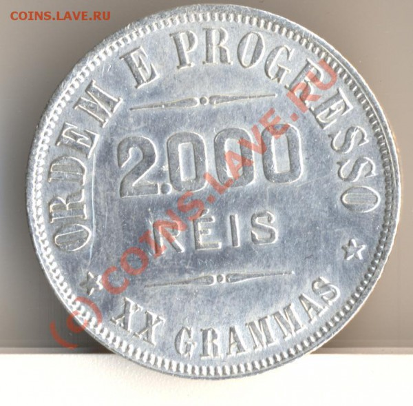 2000 рейс 1907 года, серебро 900-й пробы, вес монеты - 20 граммов, тираж - 2863000 экземпляров. - 3
