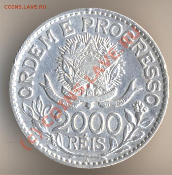 2000 рейс 1913 года, серебро 900-й пробы, вес монеты - 20 граммов, тираж - 395000 экземпляров. - 5