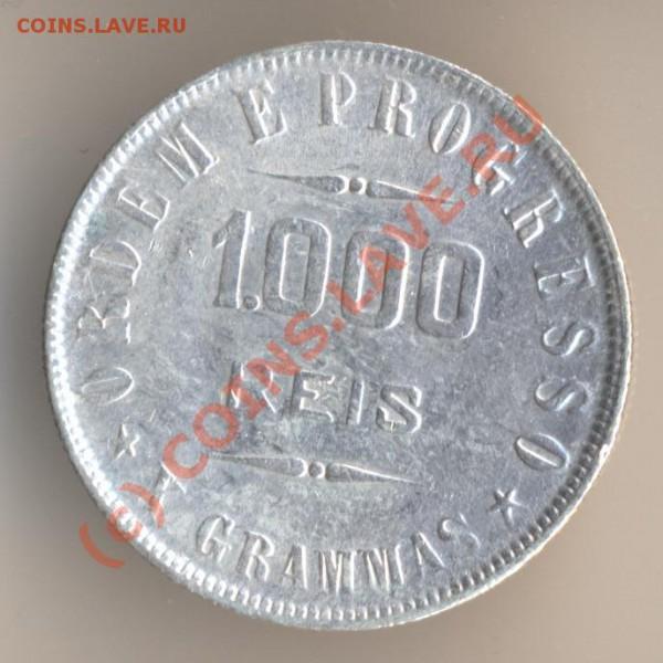 1000 рейс 1909 года, серебро 900-й пробы, вес монеты - 10 граммов, тираж - 816000 экземпляров. - 11