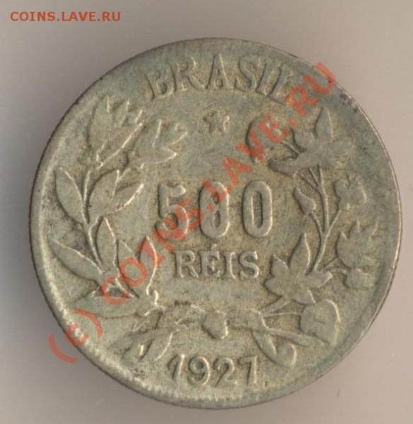 500 рейс 1927 года, алюминиево-бронзовый сплав, тираж - 2725000 экземпляров. - 17