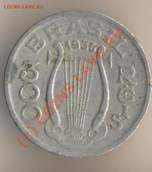 300 рейс 1936 года, медно-никелевый сплав, тираж - 3029000 экземпляров. - 19