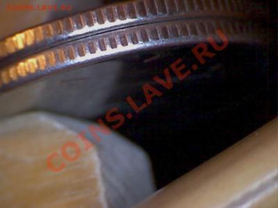 Монеты 2013 года (по делу) Открыть тему - модератору в ЛС - г3