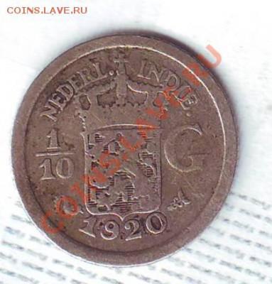 10 Гульдена.1920. до 29 Сентября - 1920 с0001.JPG