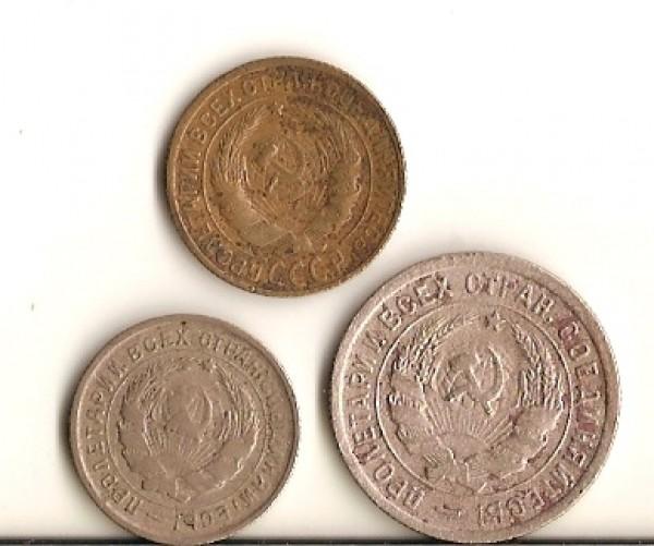 1933 2 копейки 10 копеек 20 копеек - сканирование0014