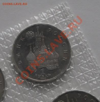 Якуб Колас, 1 рубль, 1992 АЦ до 30.09.2013г. 22-30 Мск - DSC_64851