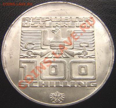 "Австрия_""олимпийские"" 100 шиллингов 1974. Ag; до 26.09_22.16 - 6425"