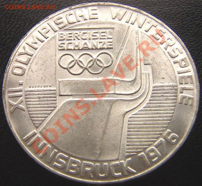 "Австрия_""олимпийские"" 100 шиллингов 1974. Ag; до 26.09_22.16 - 6426"