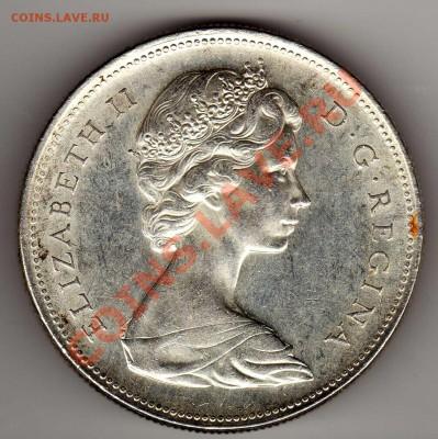 Ag Канада 1$ 1966 до 30.09 в 22.00мск (6269) - img115