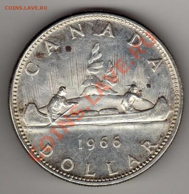 Ag Канада 1$ 1966 до 30.09 в 22.00мск (6269) - img148