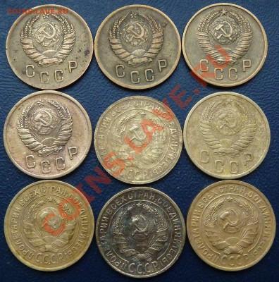 2 копеечные монеты 1926-51,24 шт.до 28.09.13 в 22-00 мск - P1100783.JPG