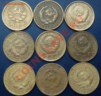2 копеечные монеты 1926-51,24 шт.до 28.09.13 в 22-00 мск - P1100784.JPG