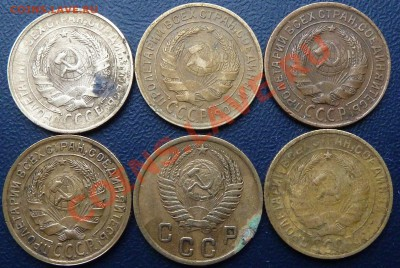 2 копеечные монеты 1926-51,24 шт.до 28.09.13 в 22-00 мск - P1100785.JPG