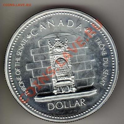 Ag Канада 1$ 1977 Трон до 30.09 в 22.00мск (6576) - img151