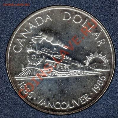 Ag Канада 1$ 1986 Ванкувер до 30.09 в 22.00мск (6352) - img152