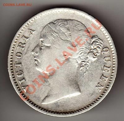 Ag Брит.Индия рупия 1840 до 30.09 в 22.00мск (5694) - img120