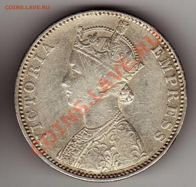 Ag Брит.Индия рупия 1900 до 30.09 в 22.00мск (6072) - img121