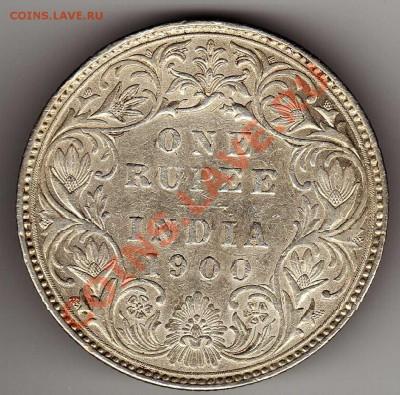 Ag Брит.Индия рупия 1900 до 30.09 в 22.00мск (6072) - img154