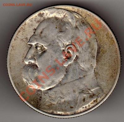 Ag Польша 5 злотых 1935 Пилсудски до 30.09 в 22.00мск (6640) - img125