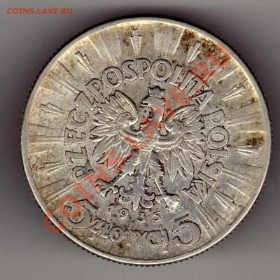 Ag Польша 5 злотых 1935 Пилсудски до 30.09 в 22.00мск (6640) - img158