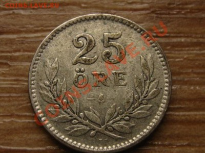 Швеция 25 оре 1918 Ag до 28.09.13 в 13.00 М - IMG_5317