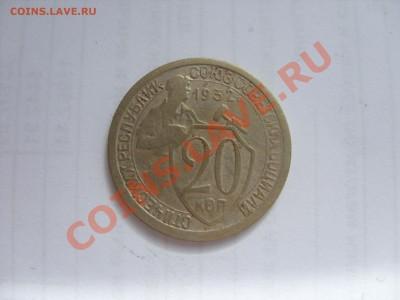 Царизм, СССР, РФ (погодовка, юбилейка и т.д.) - SDC11082.JPG