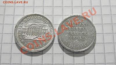 2 жетона США до 27.09. в 22:30 - DSC07639.JPG