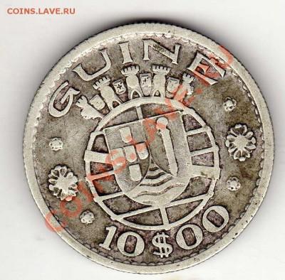 Ag Порт.Гвинея 10 эскудо 1952 до 30.09 в 22.00мск (6789) - img175