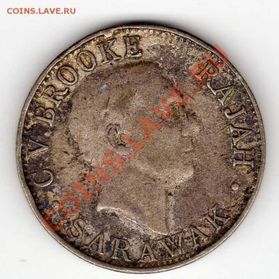 Ag Саравак 20 центов 1927 до 30.09 в 22.00мск (6670) - img165