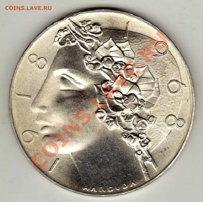 Ag ЧССР 50 крон 1968 Юбилей Республики до 30.09 в 22ч (6826) - img169