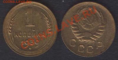 1 КОПЕЙКА 1938+1939 - до 27 СЕНТЯБРЯ 2013 22.00 - 1k1939