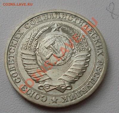1 рубль 1990г. XF до 29.09.13 в 22:00 - SL371525.JPG