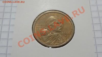 Доллар 2000 г. Сакагавея (Парящий орел) до 01.10. в 22:30 - DSC07654.JPG