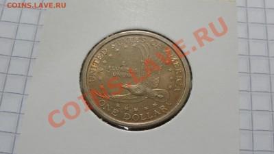 Доллар 2000 г. Сакагавея (Парящий орел) до 01.10. в 22:30 - DSC07653.JPG