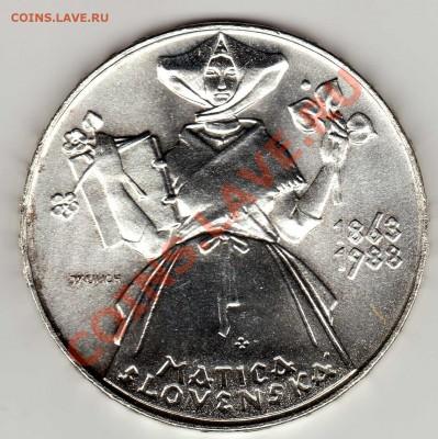 Ag ЧССР 500 крон 1988 Матица Словенская 30.09 в 22.00 (6843) - img174