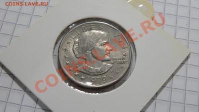 Доллар 1979 г. Сьюзен Энтони до 01.10. в 22:30 - DSC07656.JPG