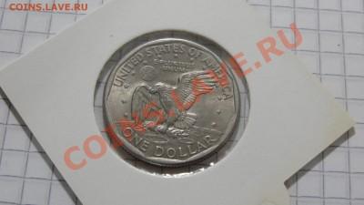 Доллар 1979 г. Сьюзен Энтони до 01.10. в 22:30 - DSC07655.JPG