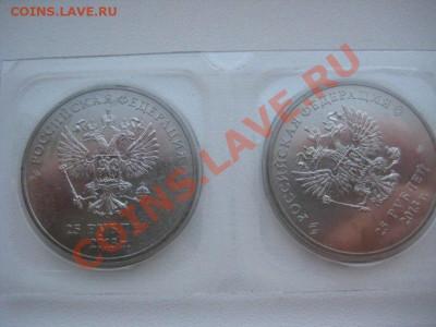 25 рублей 2013 непрочекан двора, на оценку - nm9TP0mB5RU
