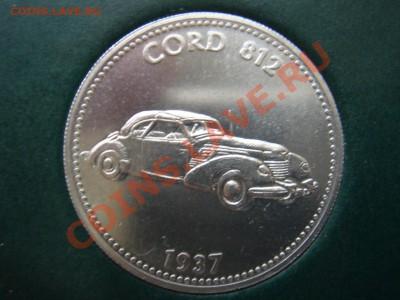 """Набор 20 жетонов """"Автомобили 1886-1970"""" до 30.10.13, 22-00 - Набор жетонов-3.JPG"""