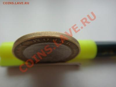 10 рублей Муром без гуртовой надписи RRR - DSC00773.JPG
