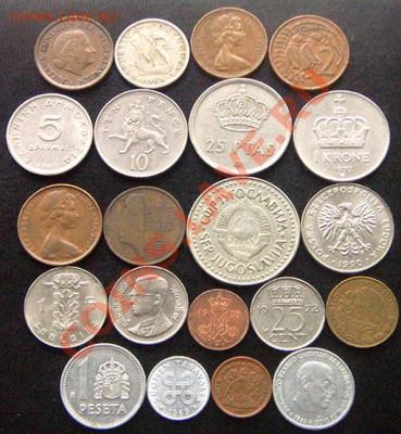 42 разные монеты (смотрите фото и описание). До 26.09_22.18м - 6482
