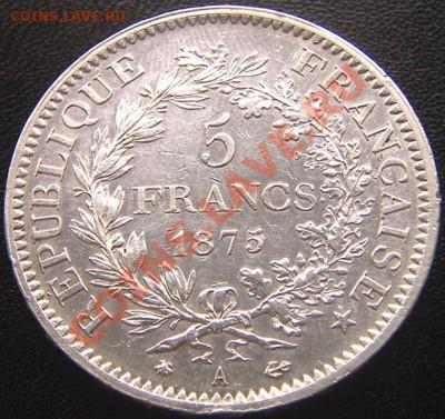 "Франция_5 франков 1875 ""Геркулес и музы""; до 26.09_22.20мск - 6475"